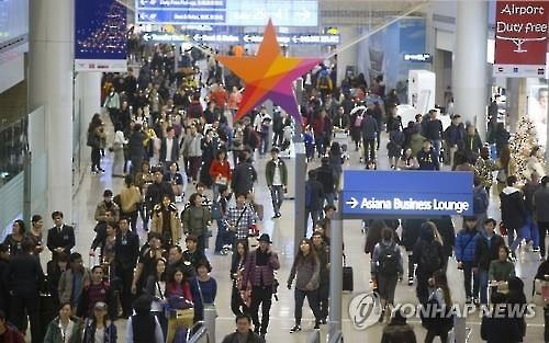 , Incheon Airport named best duty-free spot by Business Traveler for 8th year, World News | forimmediaterelease.net