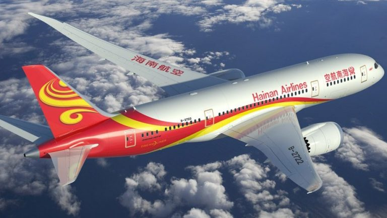, Hainan Airlines launches nonstop service between Guiyang, China and Paris, France, World News | forimmediaterelease.net