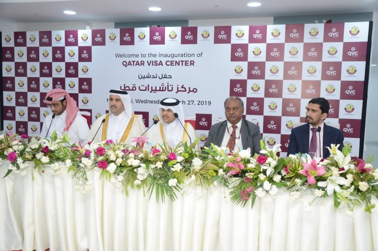, New Delhi welcomes new Qatar Visa Center, For Immediate Release | Official News Wire for the Travel Industry, For Immediate Release | Official News Wire for the Travel Industry