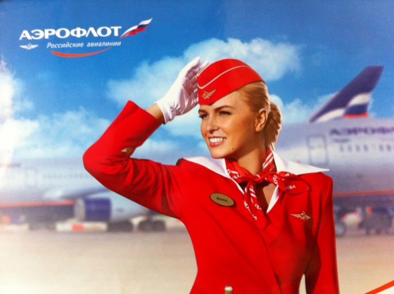 , Russian Aeroflot remains China's 'Favorite International Airline', World News | forimmediaterelease.net