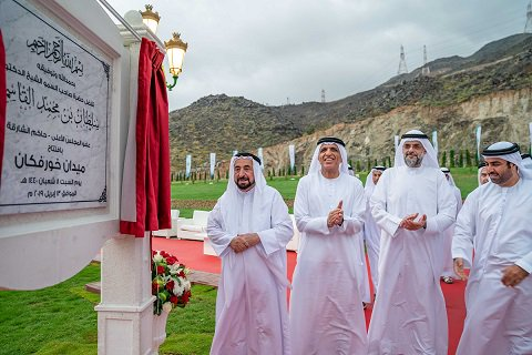 , Sharjah Ruler Opens Historic Dh 6-Billion Khorfakkan Highway, World News | forimmediaterelease.net