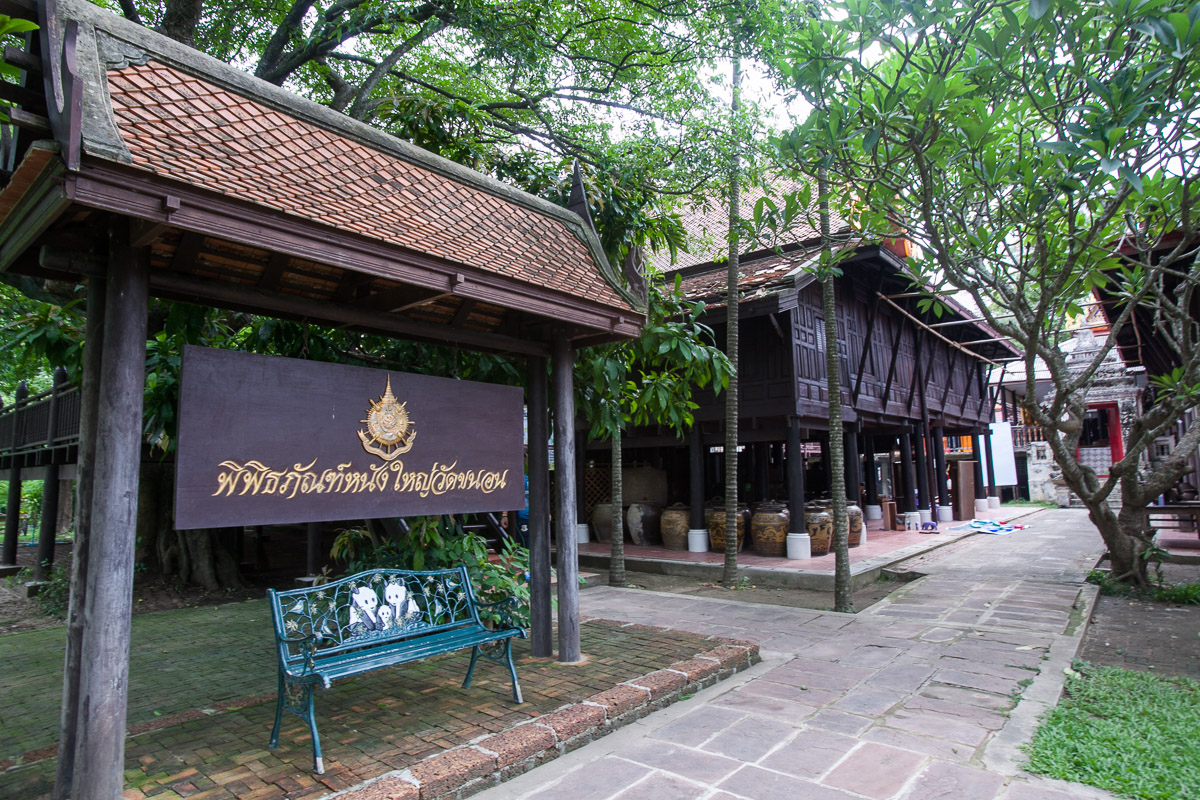 , A Path worth travelling: Discovering Ratchaburi, For Immediate Release | Official News Wire for the Travel Industry